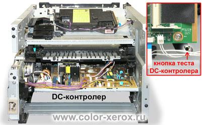 Ремонт принтеров HP LaserJet P2015, плата форматера p/n Q7805-60002 - 2.300 руб.