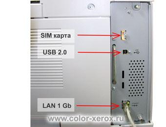 Принтеров xerox phaser 7500n phaser 7500dn